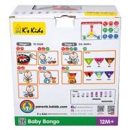 Baby Bongo