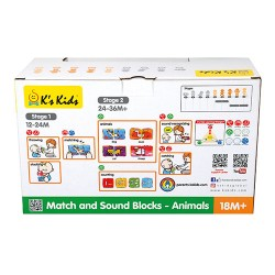 Match & Sound Blocks - Animals