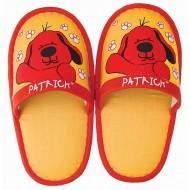 Slippers (Kids Size) – Patrick