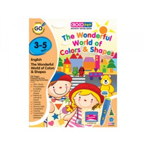 The Wonderful World of Colors & Shapes (3-5 Years)