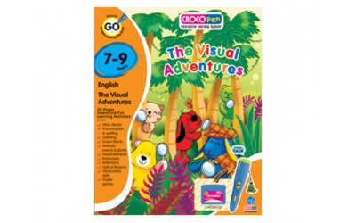 The Visual Adventures (7-9 Years)