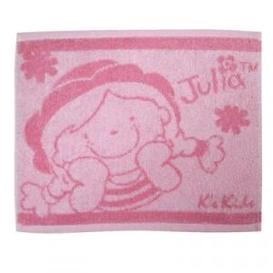 Small Towel - Julia